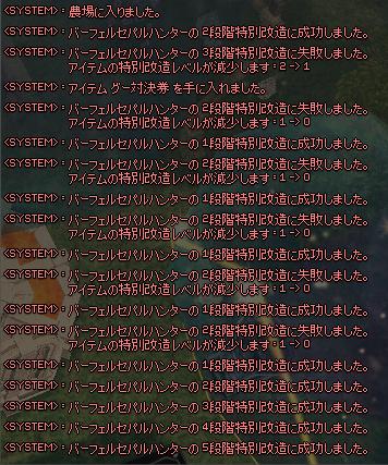 12-1-4