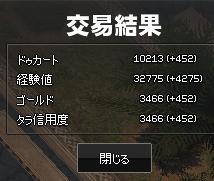 キャプチャ1540
