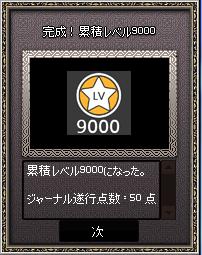 キャプチャ1548