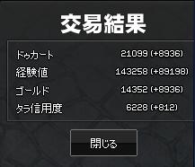 キャプチャ1543