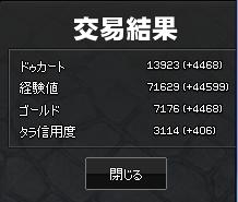 キャプチャ1542