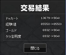 キャプチャ1541