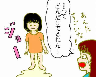 2D系着衣おもらし女の子画像スレ(その65) [無断転載禁止]©bbspink.com->画像>172枚