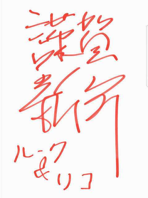 20180111_084343