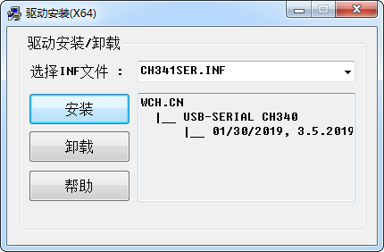 CH341SER