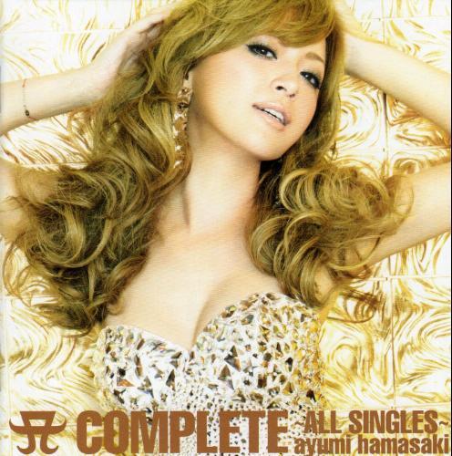 Ayumi Hamasaki - Bold and Delicious - Pride