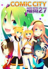 ad_fukuoka27