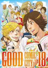 ad_good18