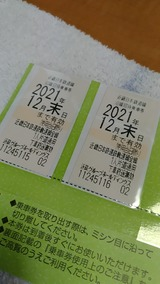 IMG_20210926_135656