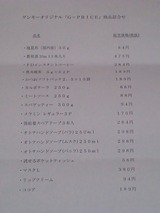 3a700fc1.jpg
