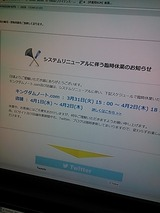 5c7efa71.jpg