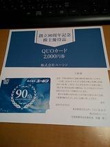 5edc6461.jpg