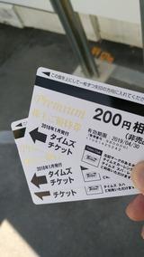 850bc72c.jpg