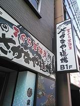 b1159a79.jpg
