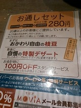 bb883760.jpg