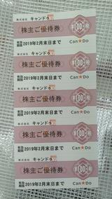 c7e90898.jpg