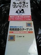 eba801cb.jpg
