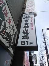 f9c3bda6.jpg