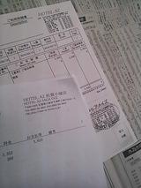fdcc0bc8.jpg