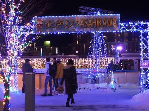 令2-2-11・JR旭川駅前広場無料スケートリンク