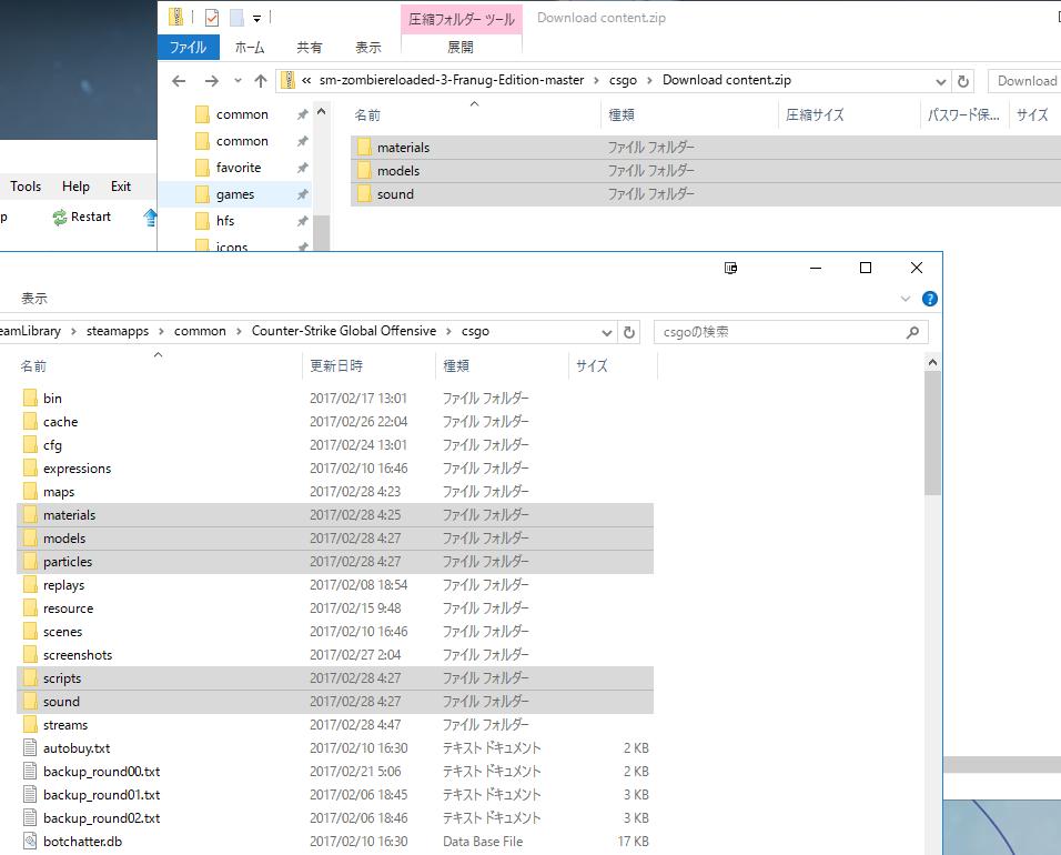 CSGO](ZEマップ製作者向け)ZEサーバー構築 : るっくりーの戯言