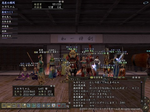 Nol13042000集合写真