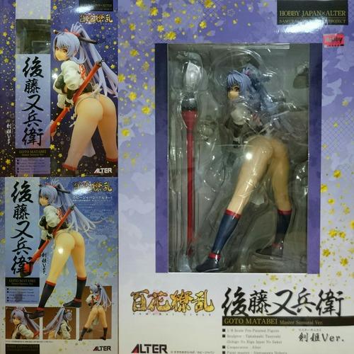 又兵衛剣姫001