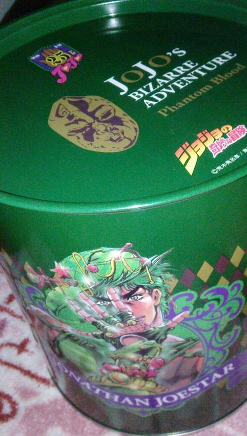タオル缶03