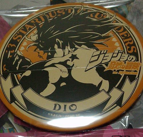 AMAZON限定缶バッチ6巻『DIO』