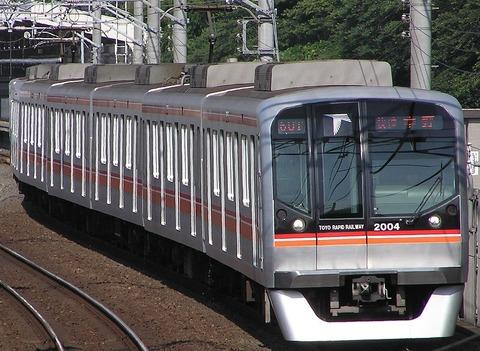 1024px-ToyoRapid2104F