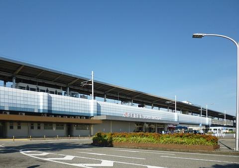 1199px-Gifu-Hashima_Station