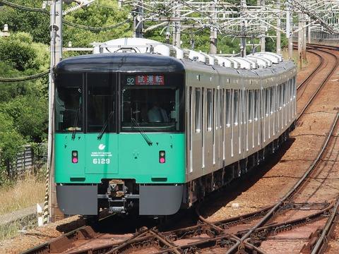 1200px-Kobe_city_subway_6000_series