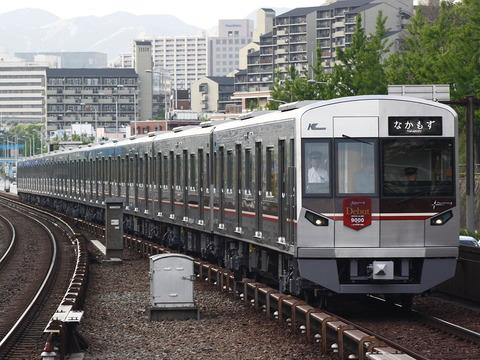 1199px-Kitakyū_9000_momoyamadai