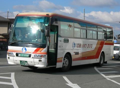 1200px-Shinkibus1159