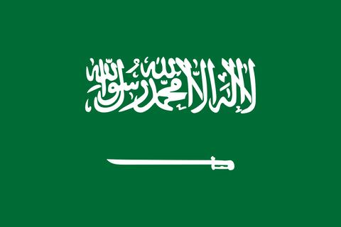 1200px-Flag_of_Saudi_Arabia.svg