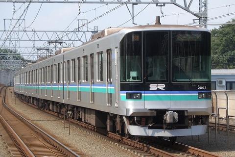 1200px-Saitama-Railway-2000
