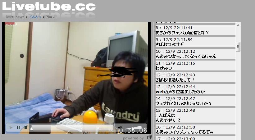 ニコ生に似たLiveTube →配信無料!  PCToolz