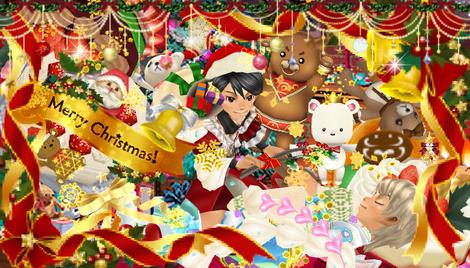 毎月結弦! 12月 くままみれクリスマス