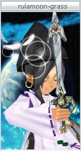 天空の剣を持った陰陽師
