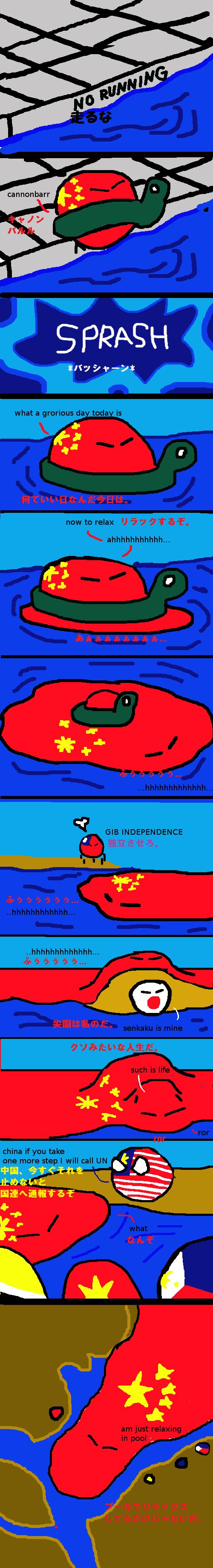 China's pool