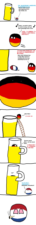 Drink, Drugs, Deutschland