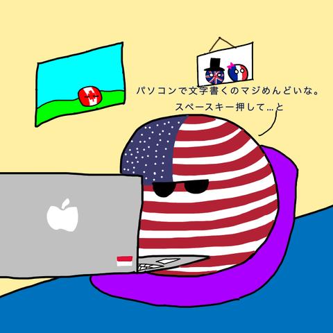 ポーランド宇宙行ける 1
