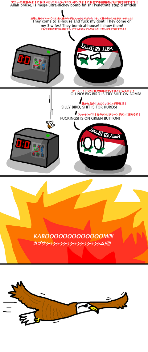 ISIS makes a bomb