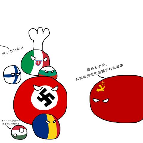 枢軸国の裏切り-1
