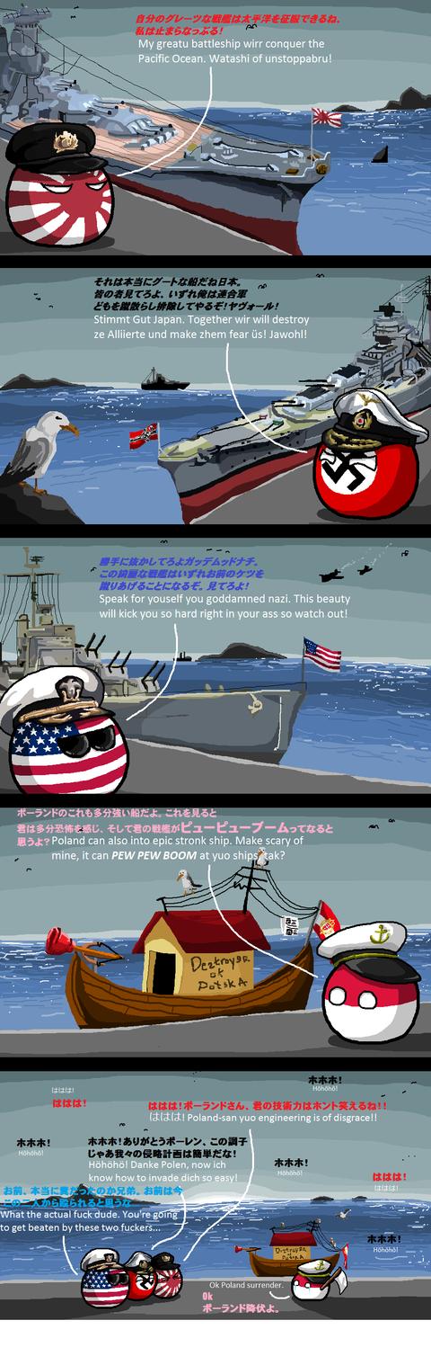 Stronk Battleships