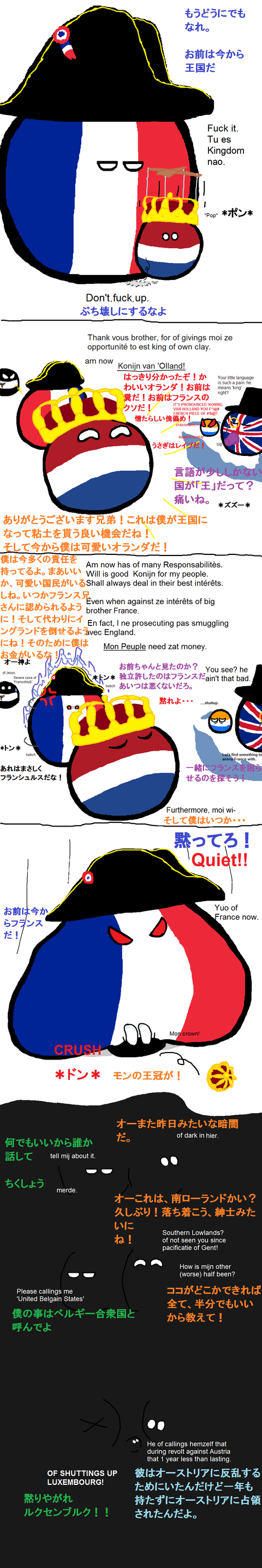 Kingdom of Holland some things are really really not meant to be