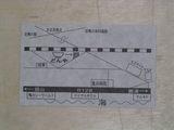 donya地図