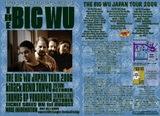 BIG WU