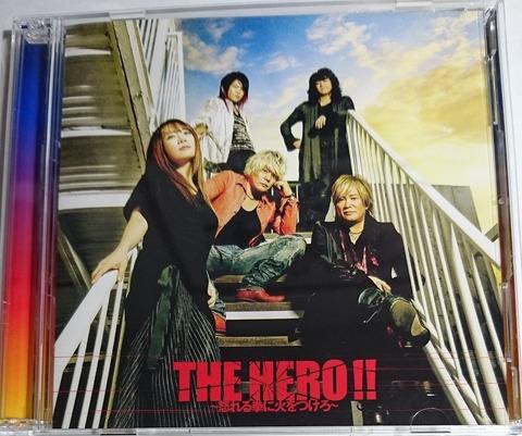 THE HERO!! ~怒れる拳に火をつける~ - JAM Project