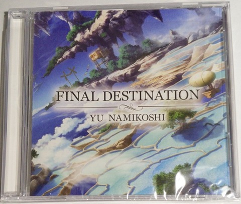 FINAL DESTINATION - YU NAMIKOSHI